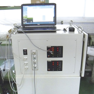 High Accuracy Leak Testing System